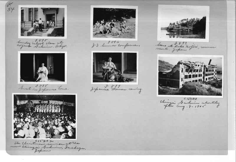 Mission Photograph Album - Japan #07 Page 0054