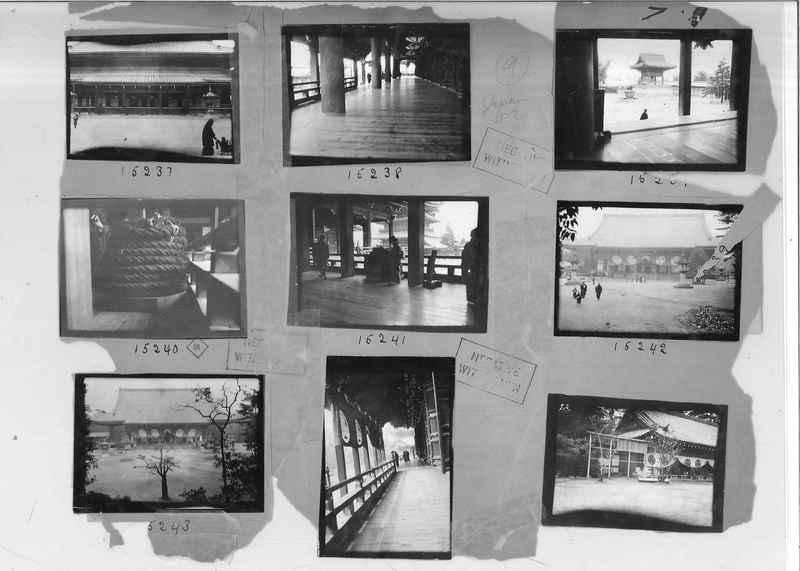 Mission Photograph Album - Japan #02 Page 0007