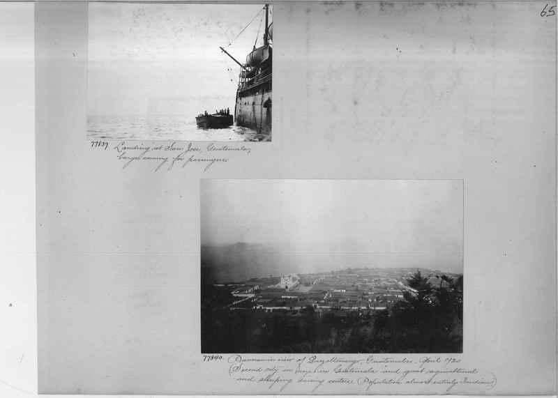Mission Photograph Album - Panama #04 page 0065