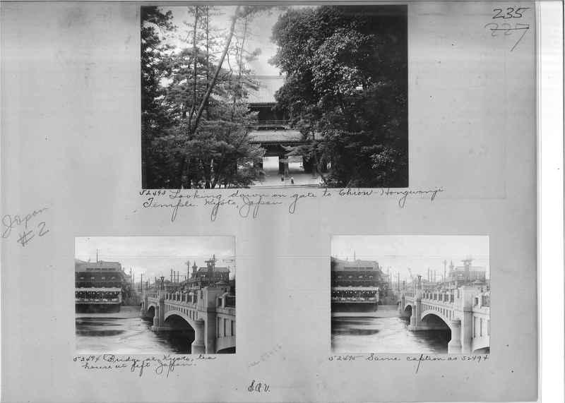 Mission Photograph Album - Japan #02 Page 0235