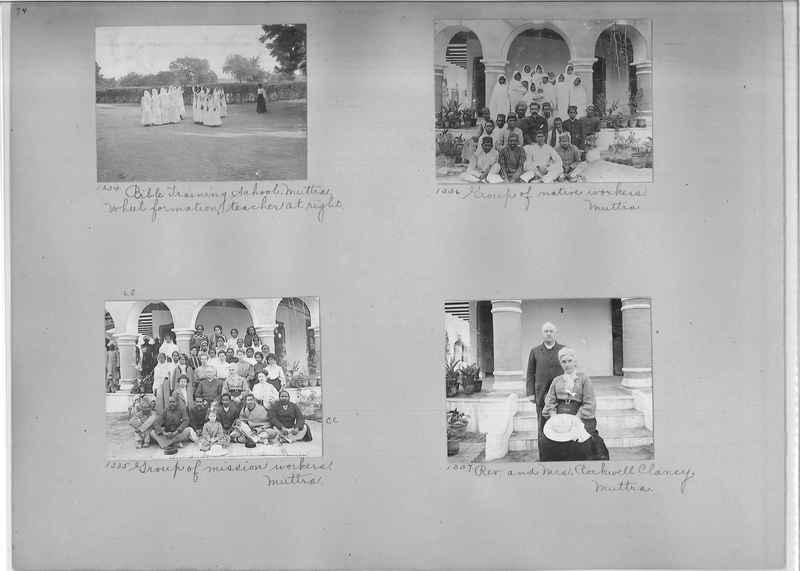 Mission Photograph Album - India #01 page 0074