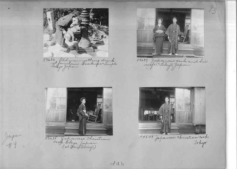 Mission Photograph Album - Japan #04 Page 0093