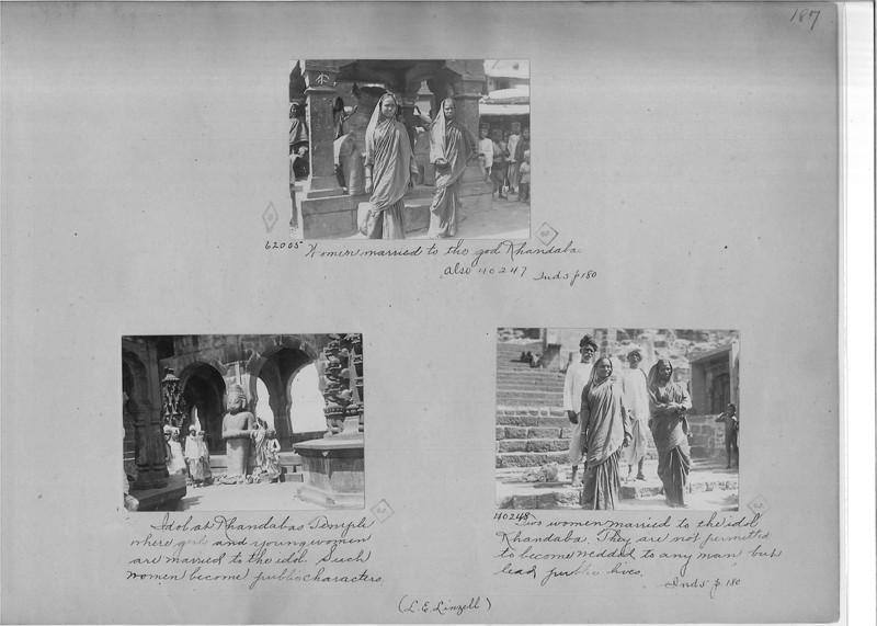 Mission Photograph Album - India - O.P. #02 Page 0187
