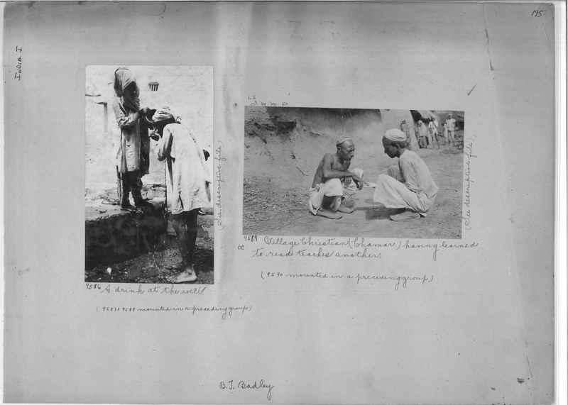 Mission Photograph Album - India #01 page 0195