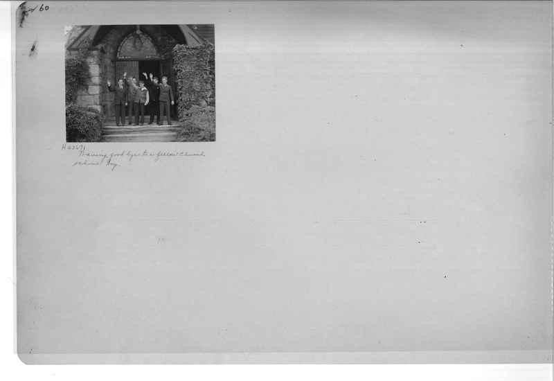 Mission Photograph Album - Religious Education #2 page 0060