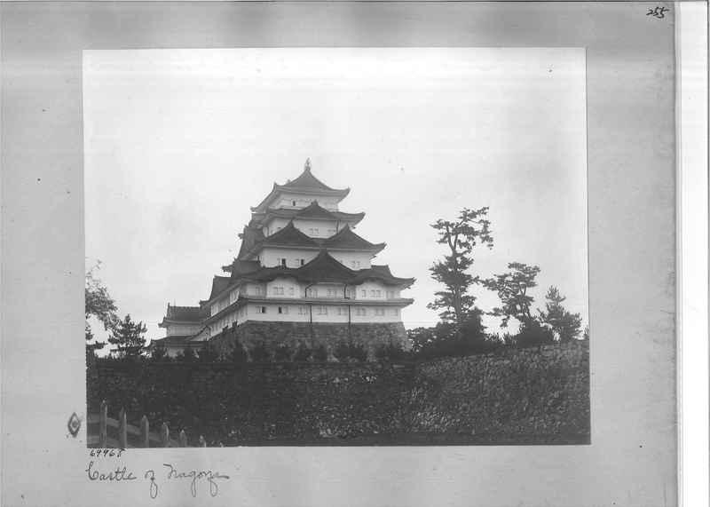 Mission Photograph Album - Japan and Korea #01 Page 0255