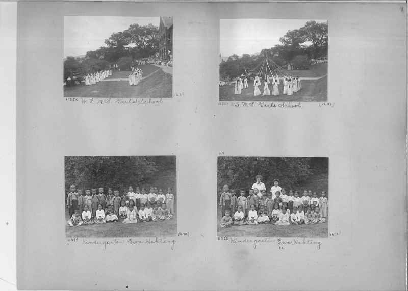 Mission Photograph Album - Korea #2 page 0009