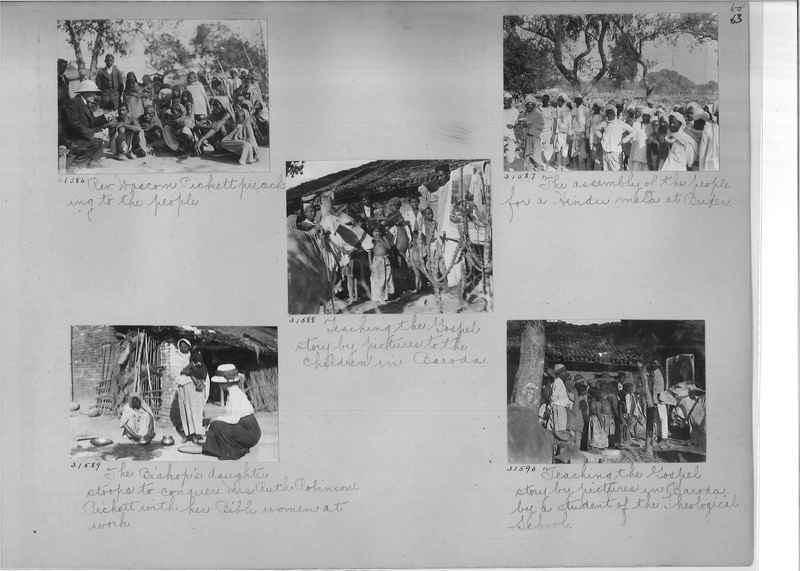 Mission Photograph Album - India #05_0063