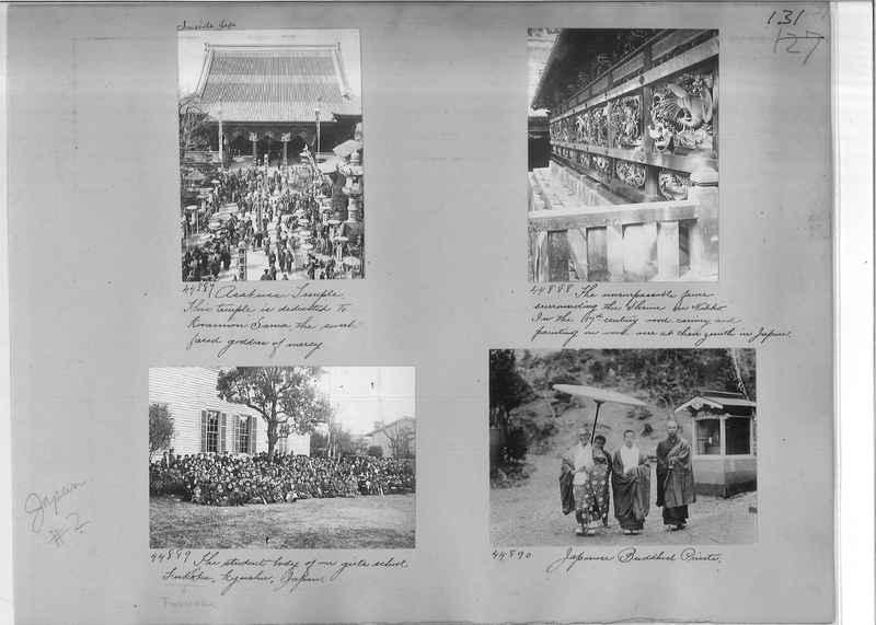 Mission Photograph Album - Japan #02 Page 0131