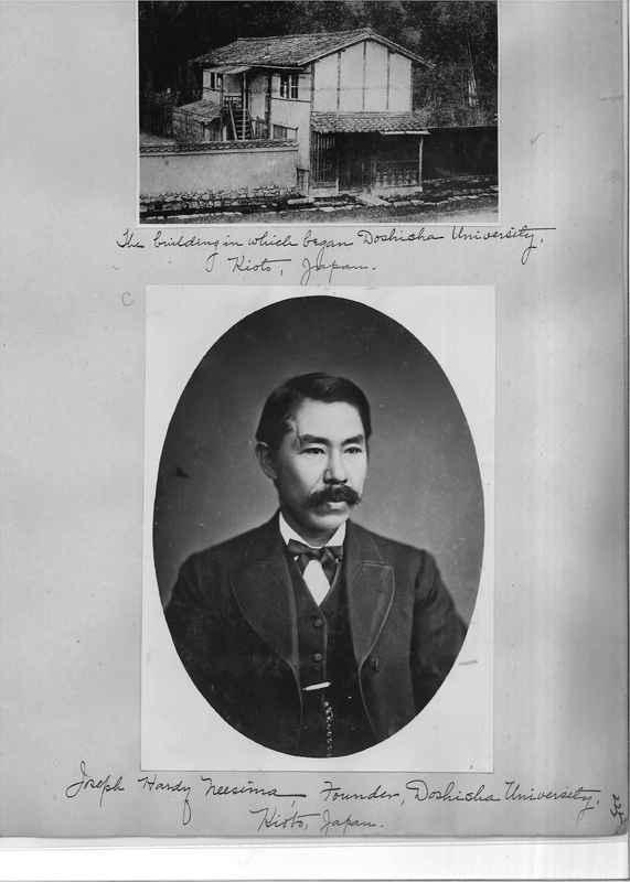Mission Photograph Album - Japan and Korea #01 Page 0225