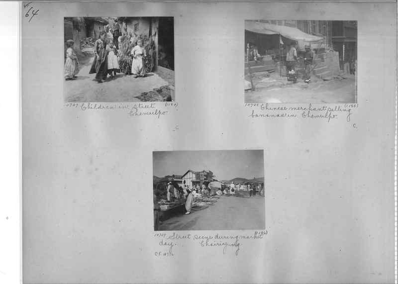 Mission Photograph Album - Korea #1 page 0064