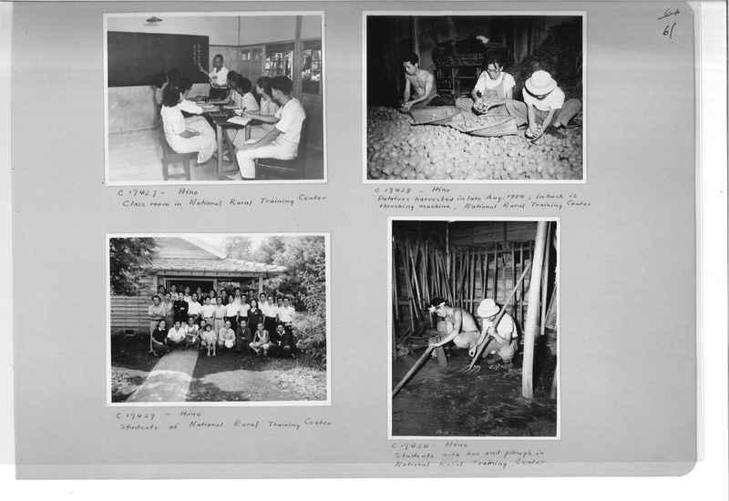 Mission Photograph Album - Japan #07 Page 0061