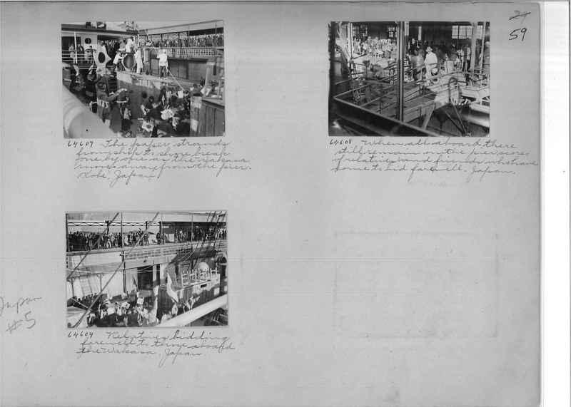 Mission Photograph Album - Japan #05 Page 0059