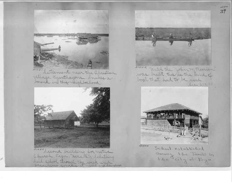 Mission Photograph Album - Burma #1 page 0039