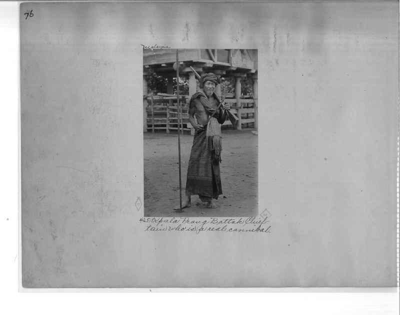 Mission Photograph Album - Malaysia O.P. #1 page 0076