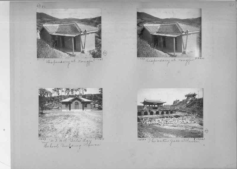 Mission Photograph Album - Korea #2 page 0061