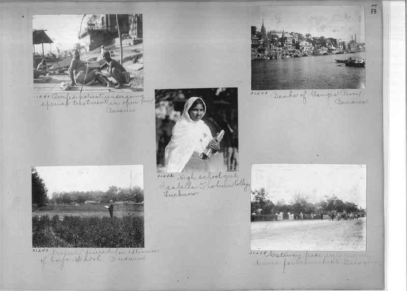 Mission Photograph Album - India #05_0033