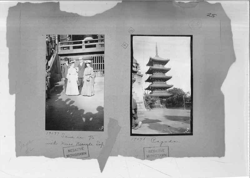 Mission Photograph Album - Japan #02 Page 0025