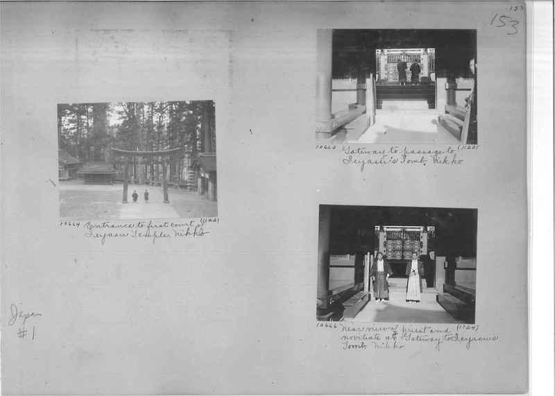 Mission Photograph Album -  Japan #01 Page 0153