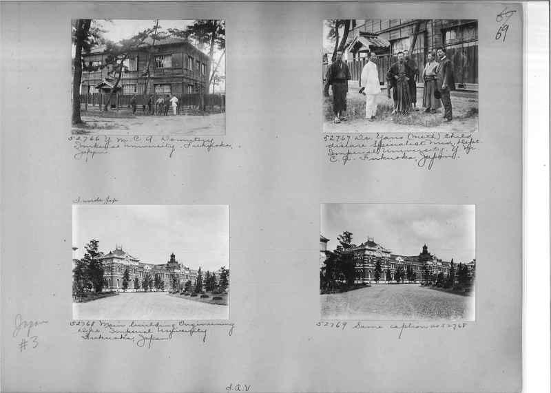 Mission Photograph Album - Japan #03 Page 0069
