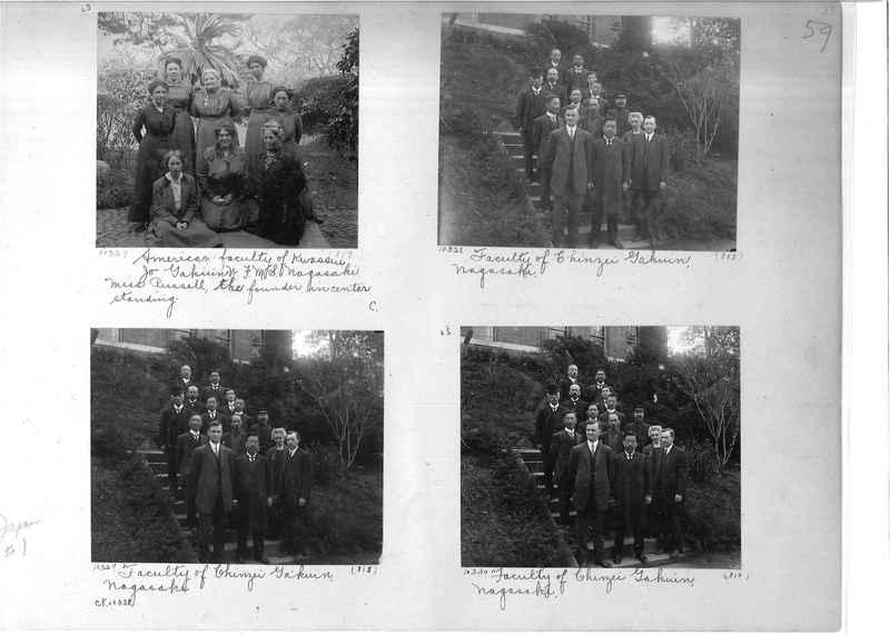 Mission Photograph Album -  Japan #01 Page 0059