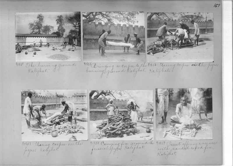 Mission Photograph Album - India #10 Page 0151