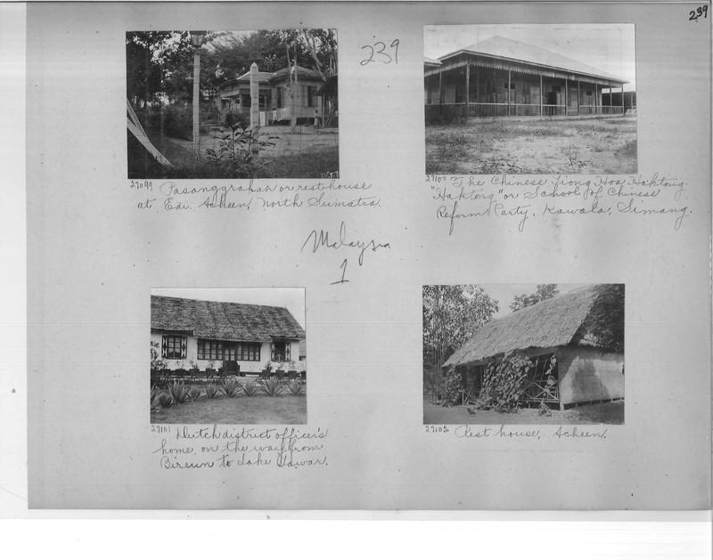 Mission Photograph Album - Malaysia #1 page 0239