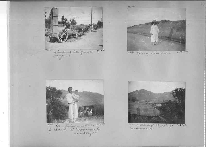 Mission Photograph Album - Korea #2 page 0067