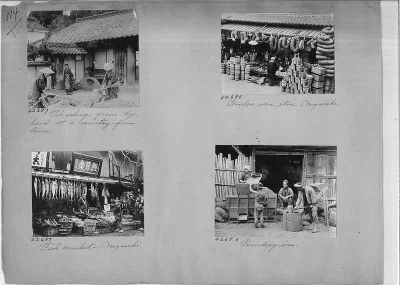 Mission Photograph Album - Japan #02 Page 0114