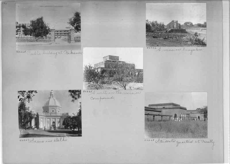 Mission Photograph Album - India #05_0186
