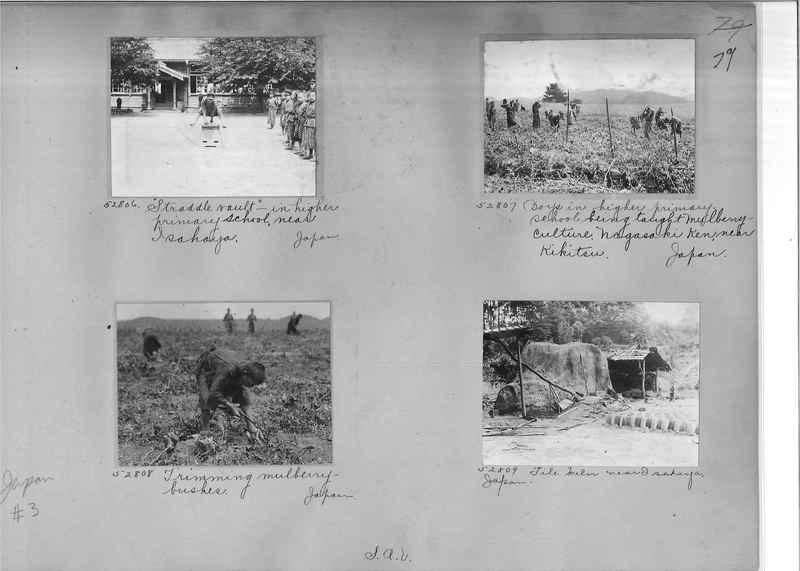 Mission Photograph Album - Japan #03 Page 0079