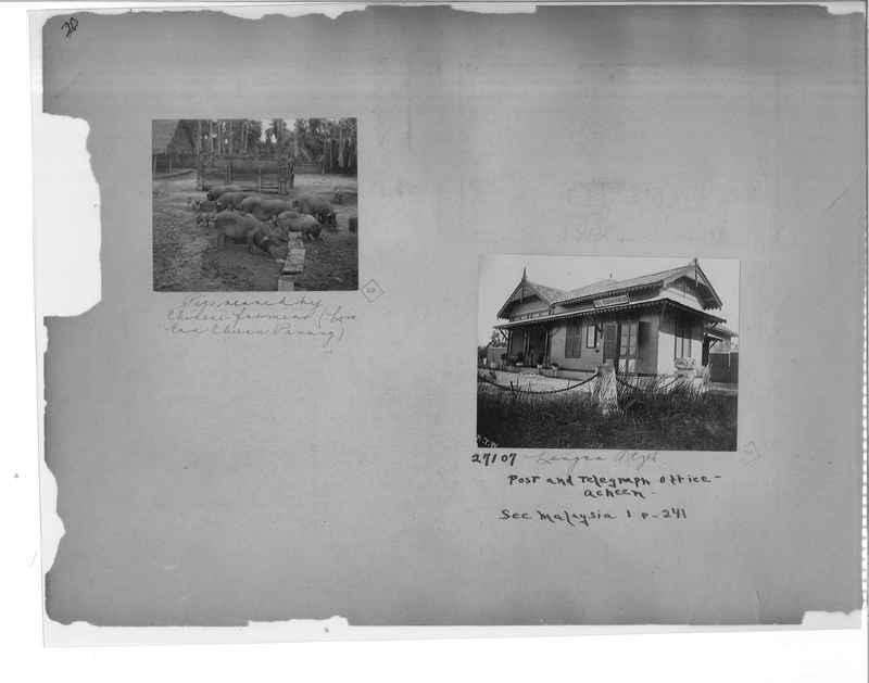 Mission Photograph Album - Malaysia O.P. #1 page 0020