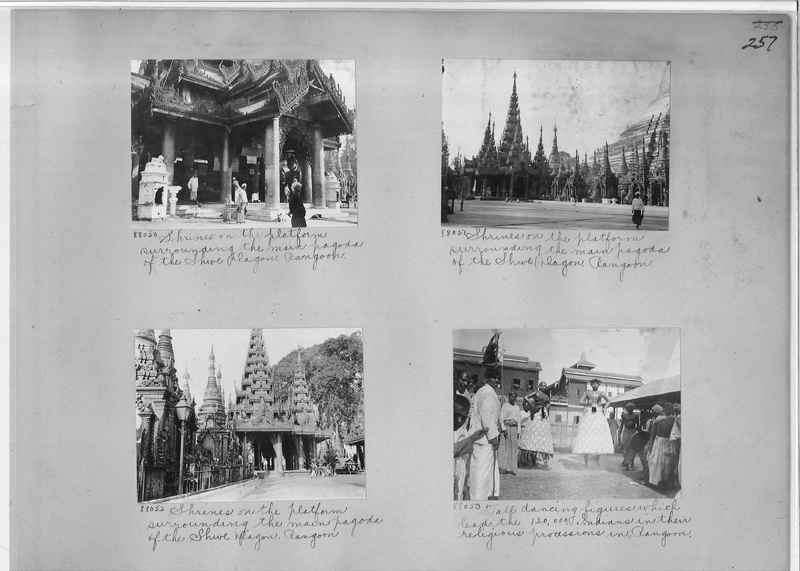 Mission Photograph Album - Burma #1 page 0257