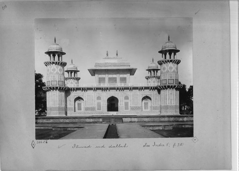 Mission Photograph Album - India - O.P. #02 Page 0150