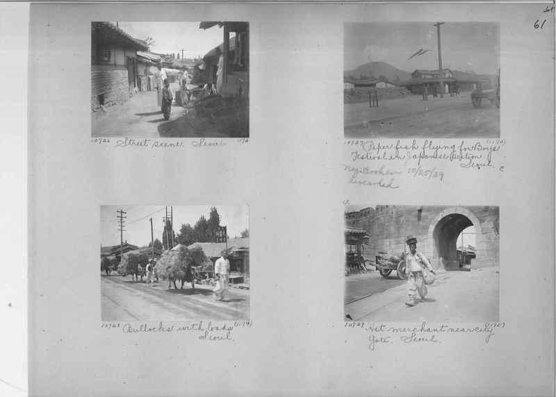Mission Photograph Album - Korea #1 page 0061