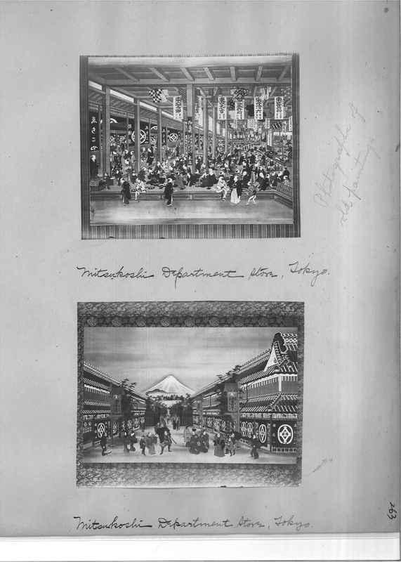 Mission Photograph Album - Japan and Korea #01 Page 0263