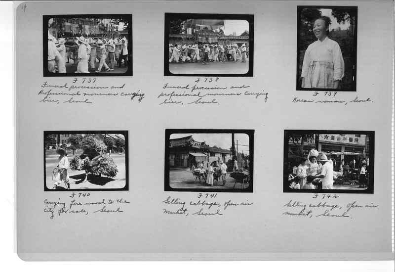 Mission Photograph Album - Korea #6 page 0014