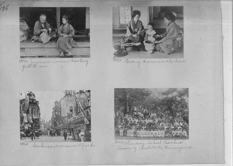 Mission Photograph Album - Japan #05 Page 0196