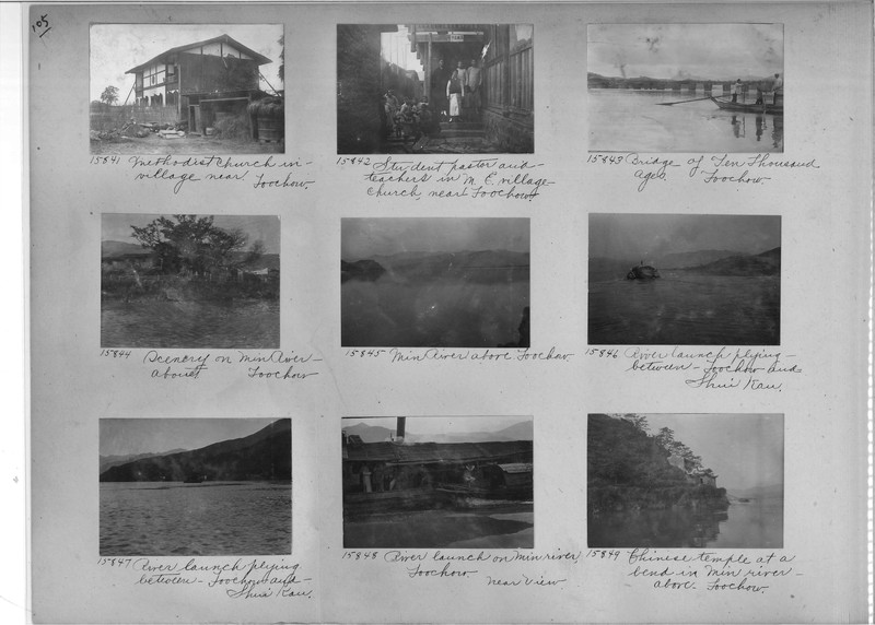 Mission Photograph Album - China #4 page 0105