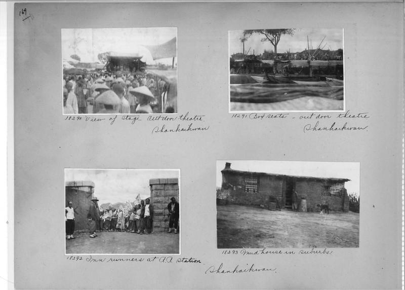 Mission Photograph Album - China #4 page 0169