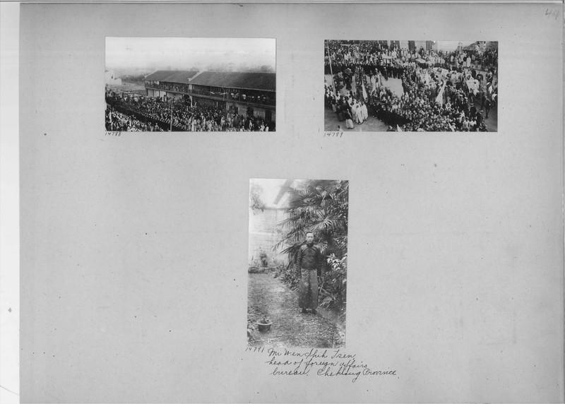 Mission Photograph Album - China #4 page 0049