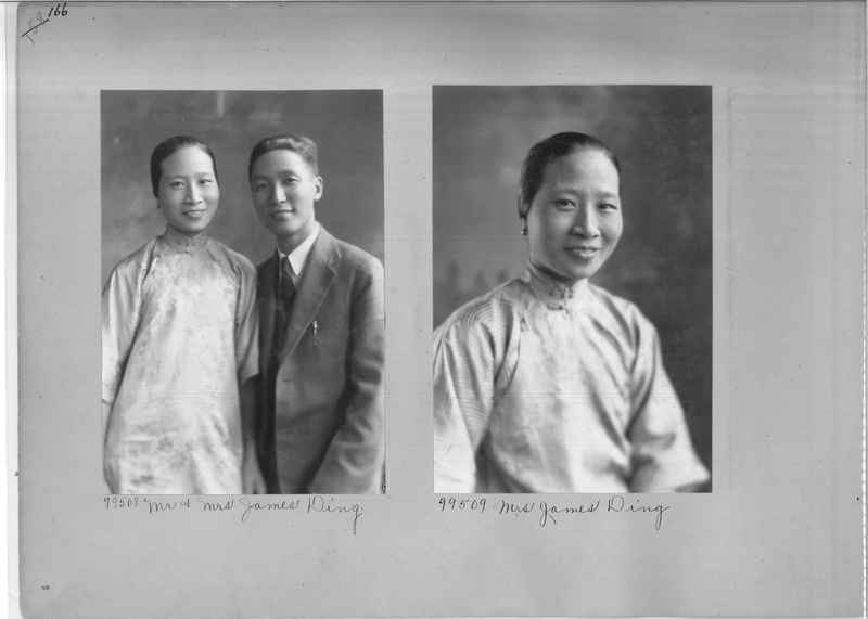 Mission Photograph Album - Portraits #04 Page 166