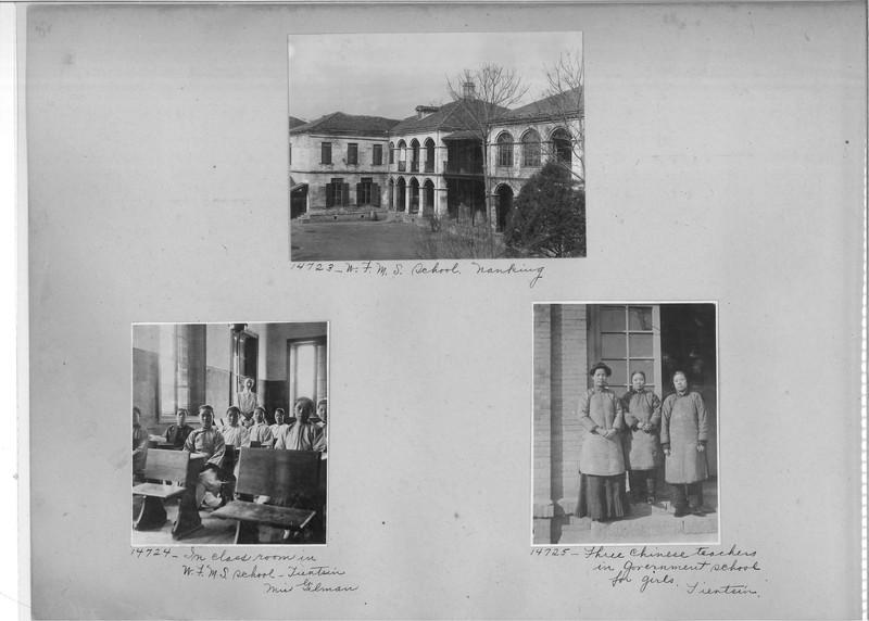 Mission Photograph Album - China #4 page 0032
