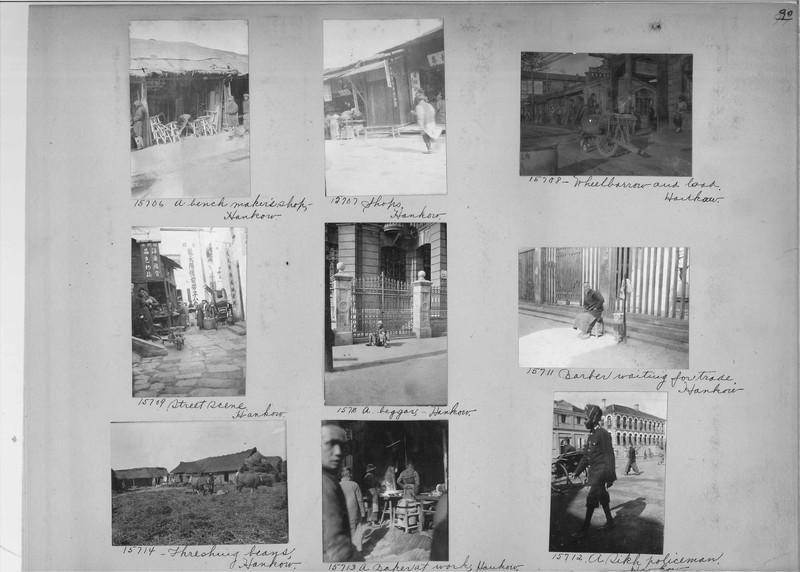 Mission Photograph Album - China #4 page 0090