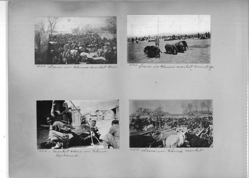 Mission Photograph Album - China #4 page 0056