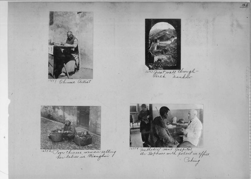 Mission Photograph Album - China #4 page 0146
