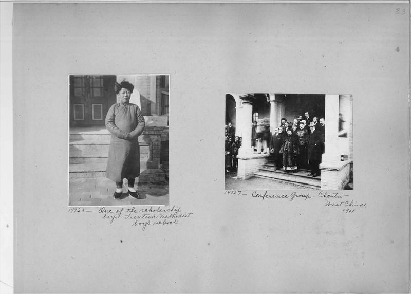Mission Photograph Album - China #4 page 0033