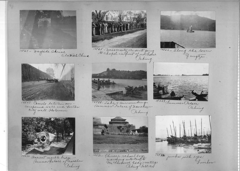 Mission Photograph Album - China #4 page 0002