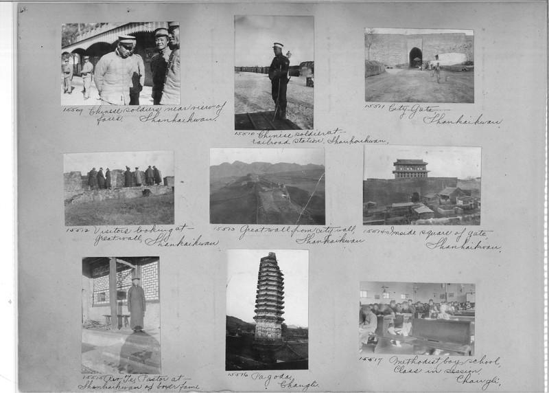 Mission Photograph Album - China #4 page 0068