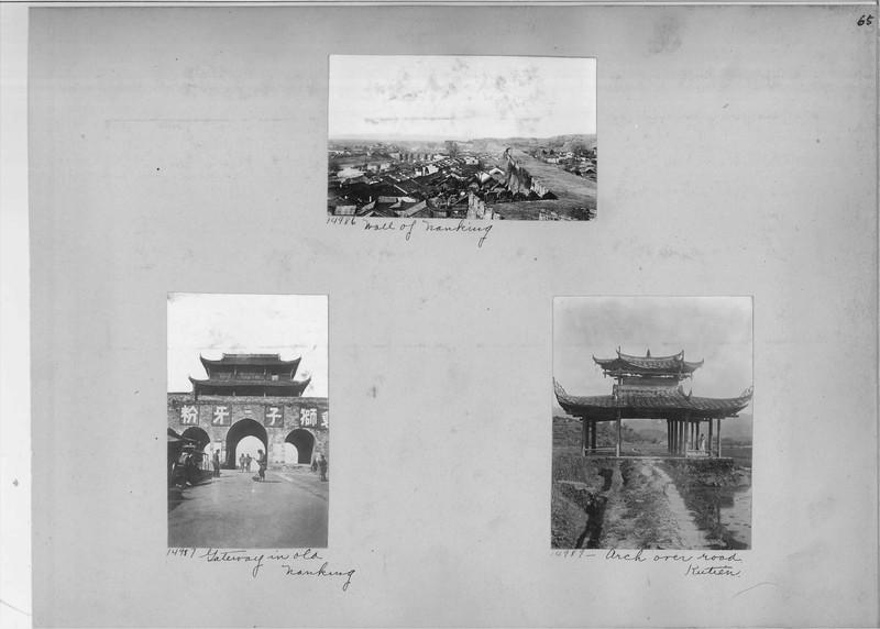Mission Photograph Album - China #4 page 0065